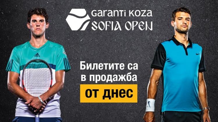 Garanti Koza Sofia Open's tickets went on sale