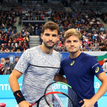 Grigor Dimitrov vs David Goffin (final)