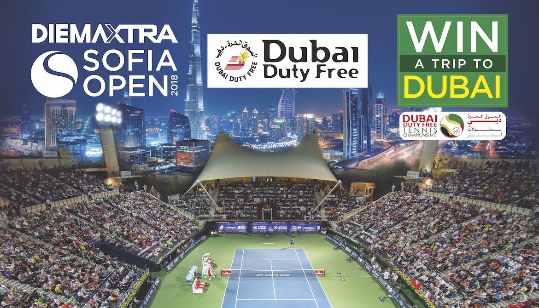 """""""Спечели пътуване до Дубай"""" от Dubai Duty Free"""