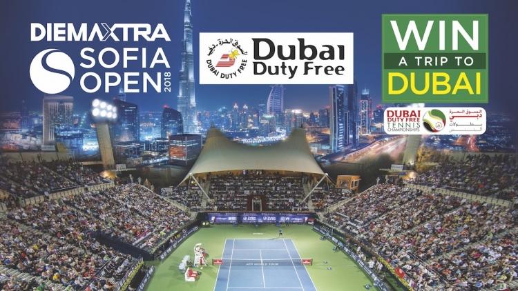 Спечели пътуване до Дубай от Dubai Duty Free
