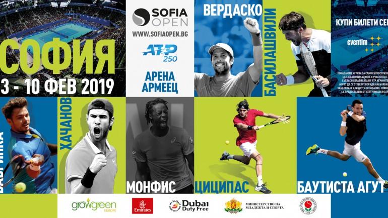 Sofia Open 2019 с нова визия, част от глобалната кампания на ATP