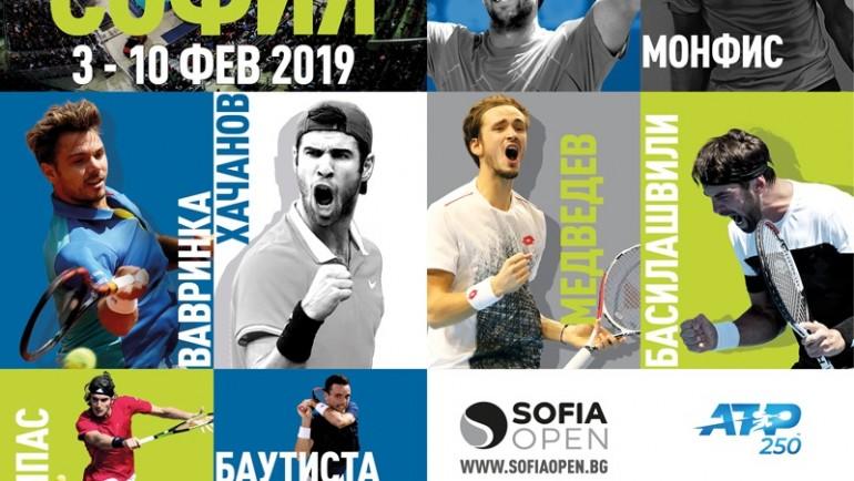 Станаха ясни още 13 звездни участници на Sofia Open 2019