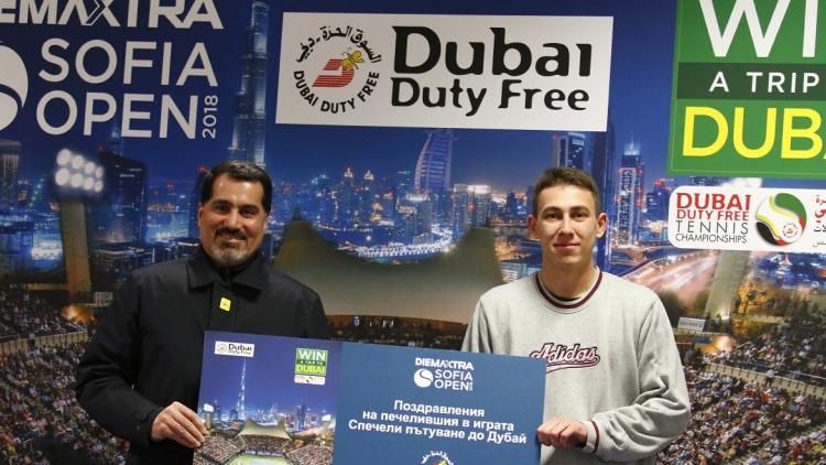 """""""Спечели пътуване до Дубай"""" – голямата награда за зрителите на Sofia Open от Dubai Duty Free"""