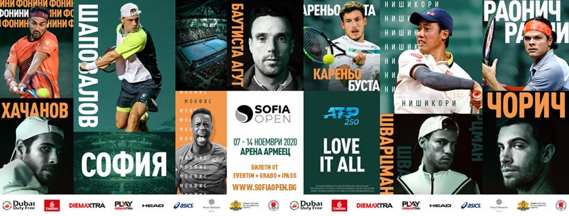 Страхотни емоции със Sofia Open 2020 през ноември по DIEMA SPORT 2