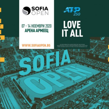 Tickets for the extremely strong Sofia Open 2020 on sale from October 15
