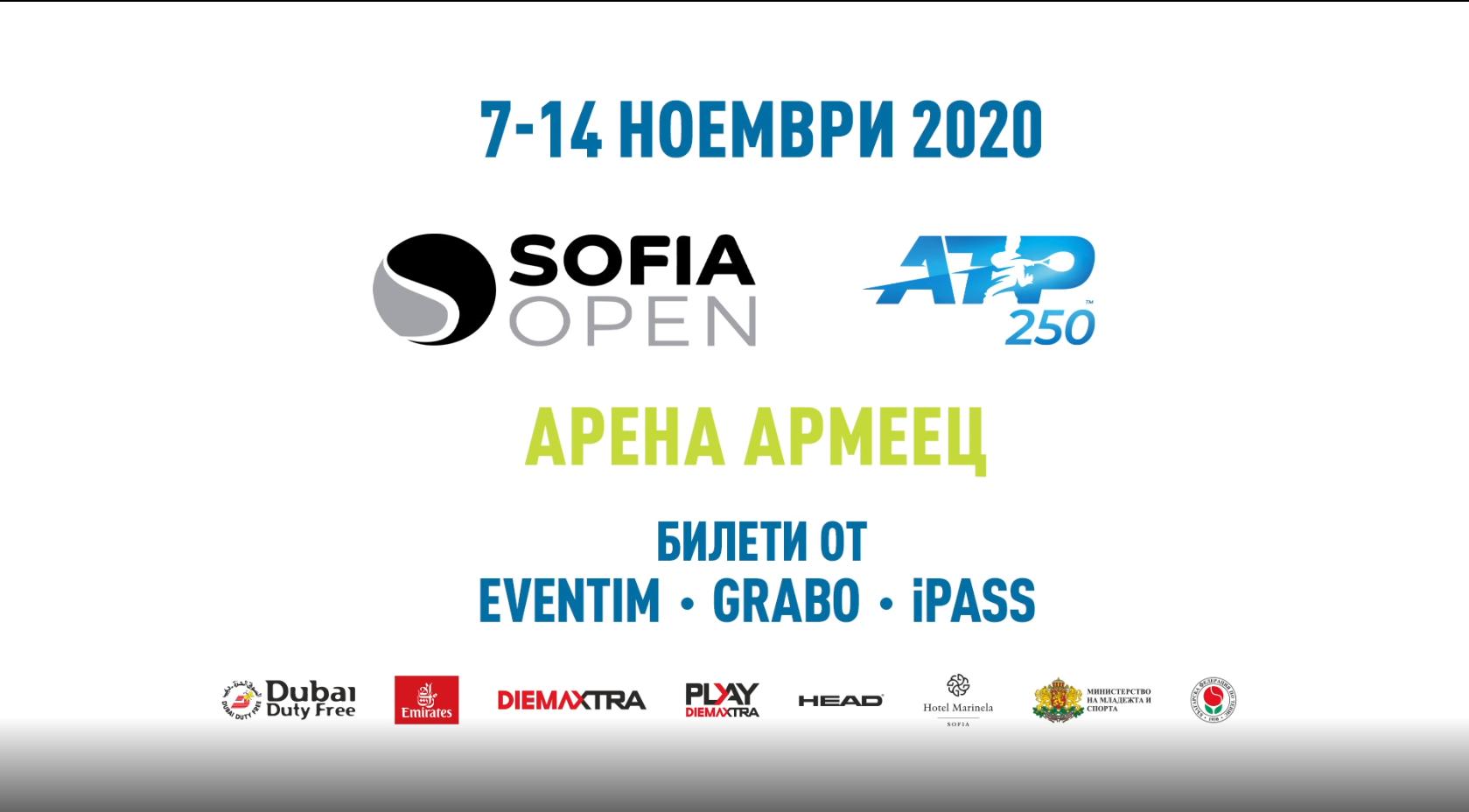 sofia-open-2020-baner
