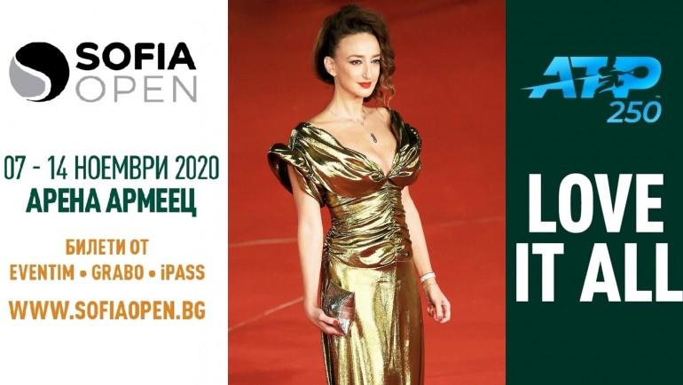 Sofia Open 2020 със звезден посланик от Лондон – Деси Тенекеджиева