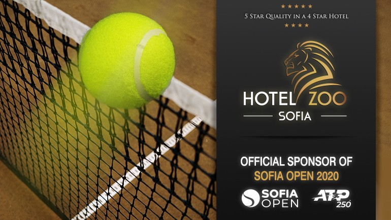 Hotel ZOO Sofia – официален спонсор на тенис турнира ATP 250 Sofia Open