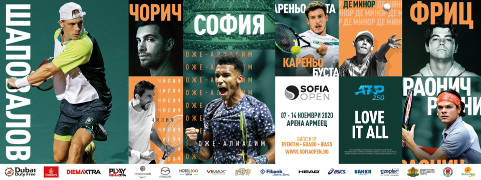 The Official Ceremony 2020 Sofia Open draw will be held online on November 6