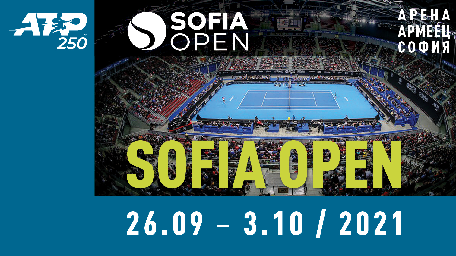 Three Top 20 players and two former champions enter Sofia Open