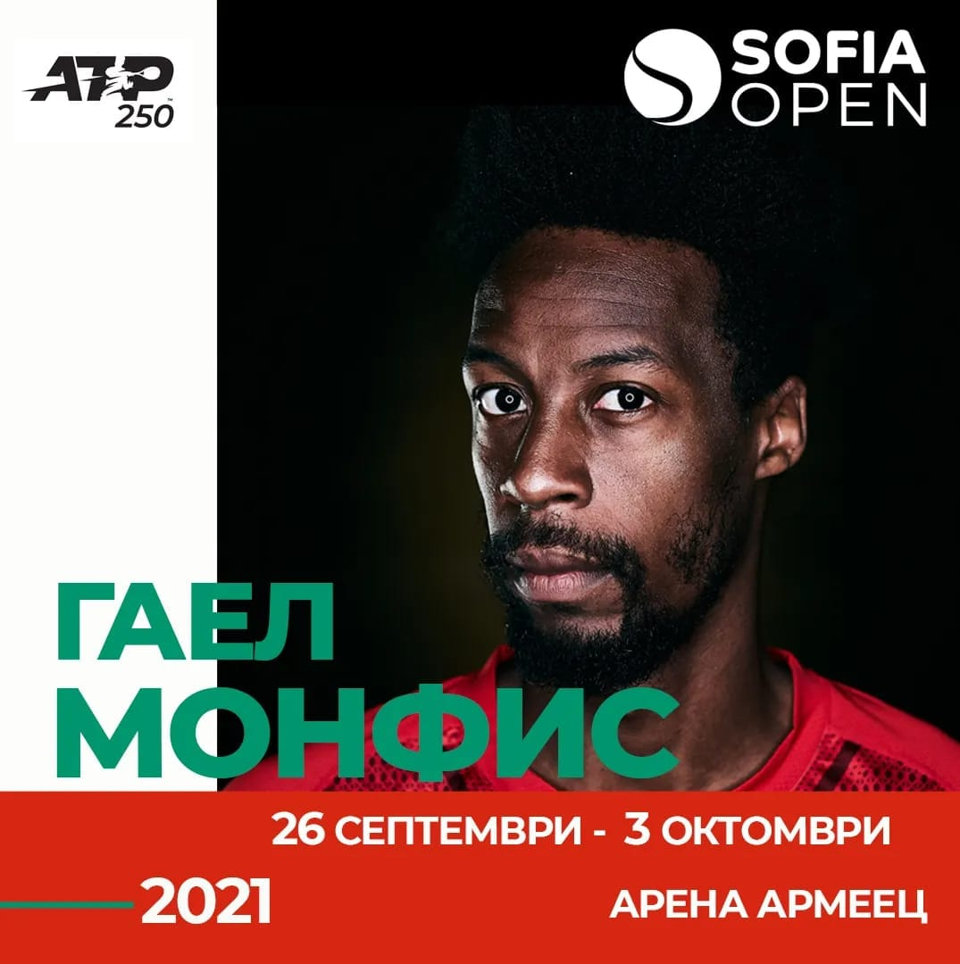 Gael Monfils back at Sofia Open