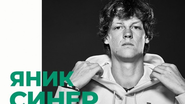 The champ is back! Jannik Sinner confirmed his participation at Sofia Open
